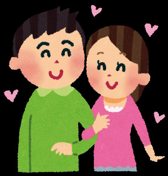 date_couple.jpg