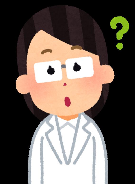 doctor_woman3_1_question.jpg