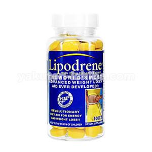 リポドリン