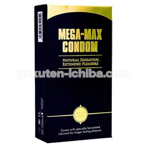 次世代型コンドーム!メガマックスコンドーム「より長く」はもちろん、「より気持ちよく」も期待できる、次世代型コンドーム!メガマックスコンドームのご紹介です!