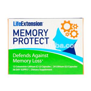 メモリープロテクト