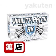 ビリリティパッチRX通販3