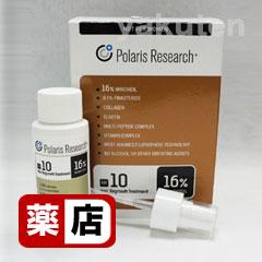 ポラリスNR-10通販3