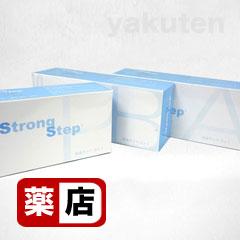 ピロリ菌検査キット【Strong Step】通販3