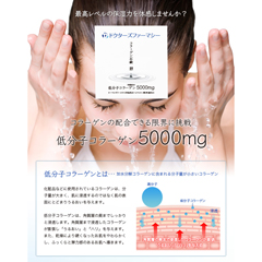 コラーゲン石鹸3