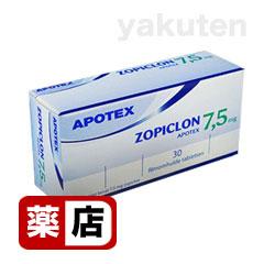 アポゾピクロン通販2