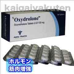 オキシメトロン3