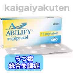 エビリファイ【Abilify】通販3