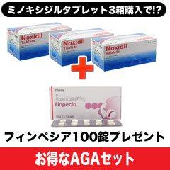 ミノキシジル3箱+フィンペシア100錠通販