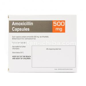 アモキシシリン3