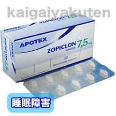 アポゾピクロン【Apo-Zopiclon】通販