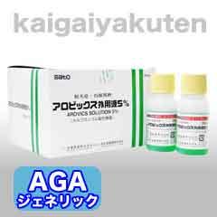 アロビックス外用液5%2