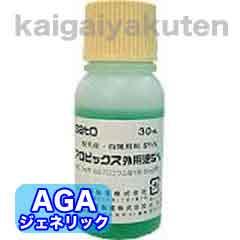 アロビックス外用液5%3