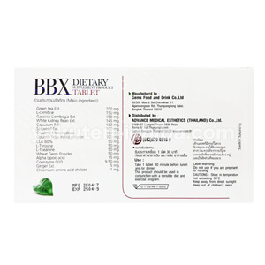BBXダイエットサプリメント通販2