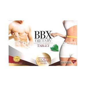 BBXダイエットサプリメント通販3