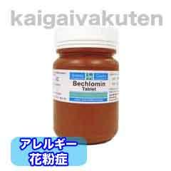 ベクロミン通販