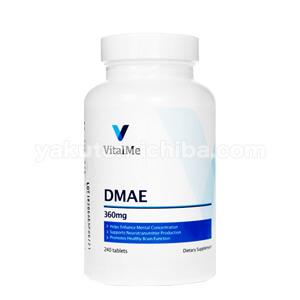 バイタルミー・DMAE1