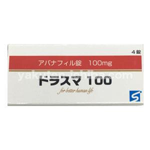 ドラスマ【ステンドラジェネリック】通販