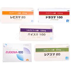 ED治療薬5種お試しセット通販