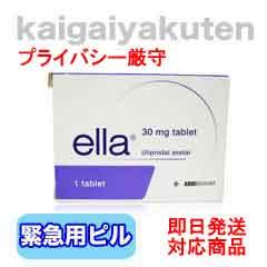 エラ【ella】通販