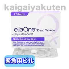 エラワン・妊娠検査薬セット2