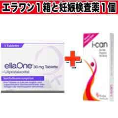エラワン・妊娠検査薬セット通販