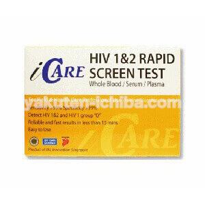 HIV検査キット通販