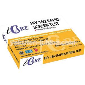 HIV検査キット2