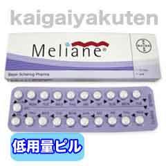 メリアン【Meliane】通販