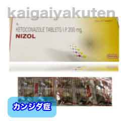 ニゾラール