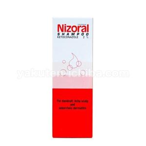 ニゾラルシャンプー2