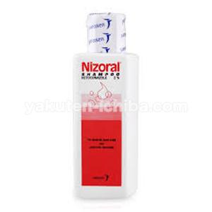ニゾラルシャンプー3