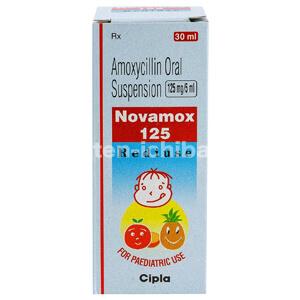 アモキシシリンシロップ1