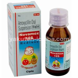 アモキシシリンシロップ3