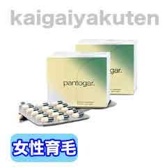 パントガール【女性専用育毛剤】通販
