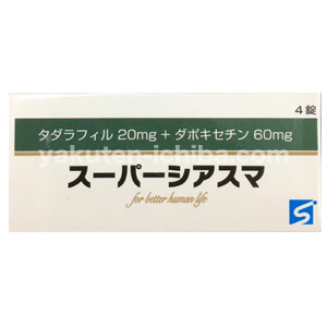 スーパーシアスマ【早漏防止+シアリスジェネリック】1