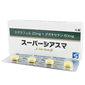 スーパーシアスマ【早漏防止+シアリスジェネリック】3