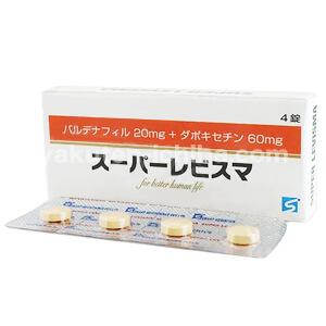 早漏防止ED治療薬3種セット通販2