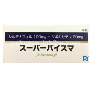 スーパーバイスマ【早漏防止+バイアグラジェネリック】通販