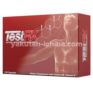 テストRX【性欲・筋肉増強】