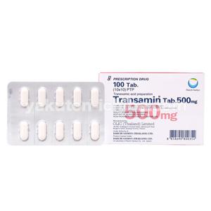 トランサミン錠通販3