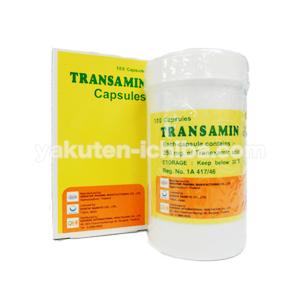 トランサミン【トラネキサム酸】