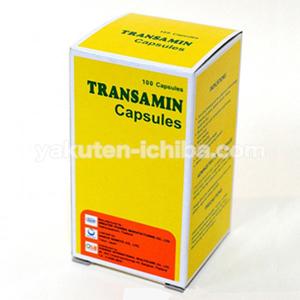 トランサミン【トラネキサム酸】2
