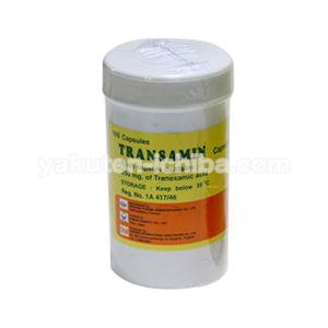 トランサミン【トラネキサム酸】3