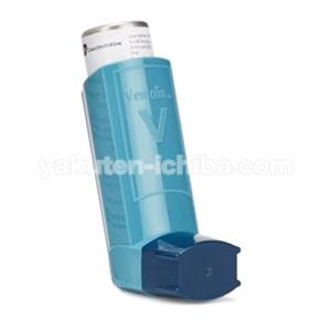 ベントリン喘息薬2