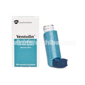 ベントリン喘息薬通販
