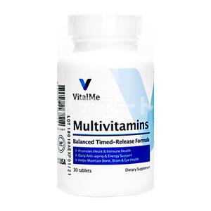 マルチビタミン通販
