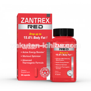 ザントレックス3ファットバーナー