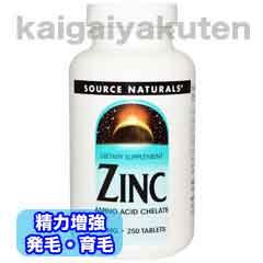 ジンク ZINC【亜鉛】通販