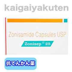 ゾニサミド2
